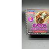 Gyros kits