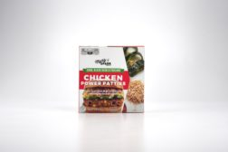 Mighty Spark chicken patties
