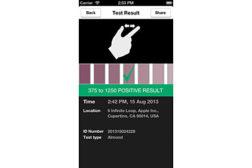 Romer Labs Agra App