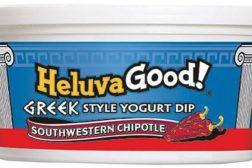 Heluva Good southwesthern Greek dip