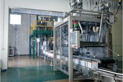 Bosch VFFS facility