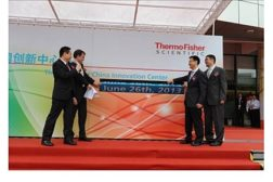 Thermo Fisher China innovation center